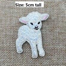 Owca dziecko jagnięcina stadnina stado niesamowite szczegóły całkowicie haftowana Mini Patchfor odzież dzikość odzież typu Outdoor Animals hook loop