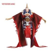 VEVEFHUANG Game! Onmyoji Tamamo no Mae New Character Skin Gorgeous Kimono Dress Uniform Cosplay Costume Full Set For Unisex