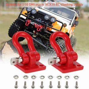 2 шт. 1/10 прицеп Пряжка крюк для RC гусеничный D90 SCX-10 грузовик для RC автозапчасти
