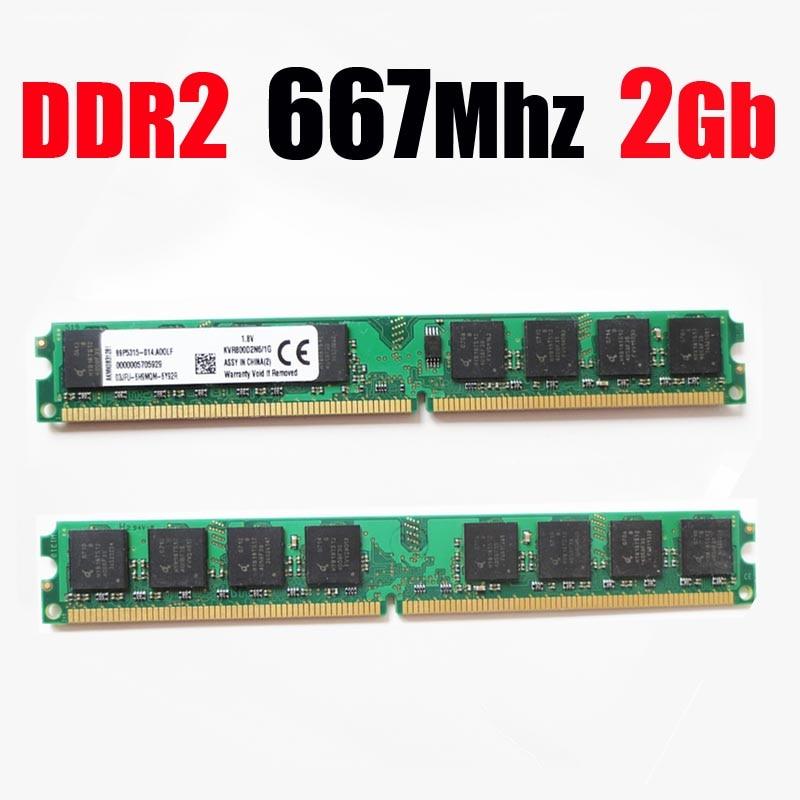 Оперативная память ddr2 667 2Gb / 667Mhz PC2 5300 PC2-5300 DIMM RAM ddr2 2 gb 2G 4gb память для AMD для всех настольных ПК-пожизненная Гарантия