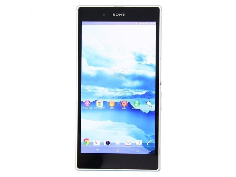 Mejor calidad 1X0,33mm 2.5D 9H para Sony Xperia Z ULTRA XL39H C6802 C6833 vidrio templado Anti -Película protectora de pantalla LCD