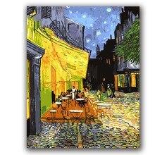 Peintures de coloriage avec numéros   Peintures vencent de Van gogh