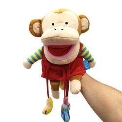 Nova chegada macaco fantoche para crianças brinquedos macios animais de pelúcia mão fantoche boneca brinquedos do bebê carrinho de criança rattrles ajuda de aprendizagem precoce brinquedo
