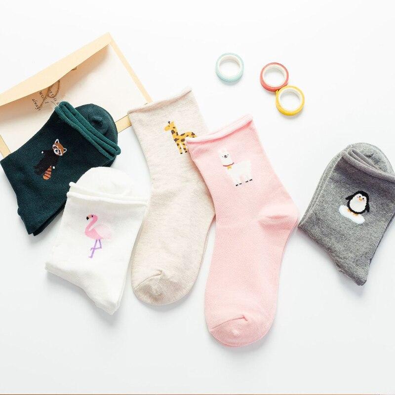 Calcetines de mujer de algodón Harajuku de mapache de pingüino de jirafa de flamencos creativos lindos calcetines divertidos de dibujos animados Kawaii regalo de moda