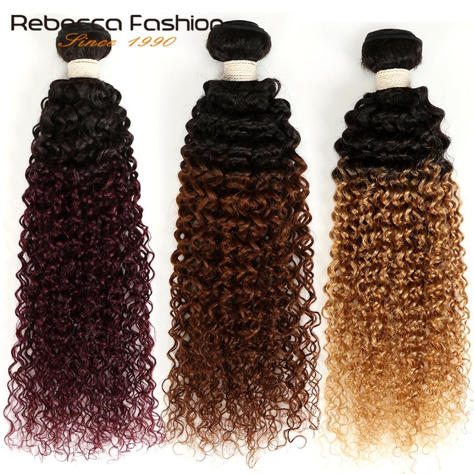 Rebecca Ombre Mongolian Kinky Curly Bundles 3/4 Pcs Remy 100% Human Hair Bundles 2 Tone Color T1B/27# T1B/30# T1B/99J#