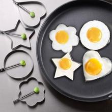 Moule à Omelette œufs en acier inoxydable   4 Style, moule à frire aux œufs, amour étoile à fleurs, bricolage cuisine crêpe aux œufs, outils de cuisine pour le petit déjeuner