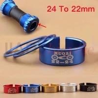 muqzi mountain bike bicycle bottom brackets conversion set 24mm to 22mm aluminum bb axis adjustable sets adapter ring washer