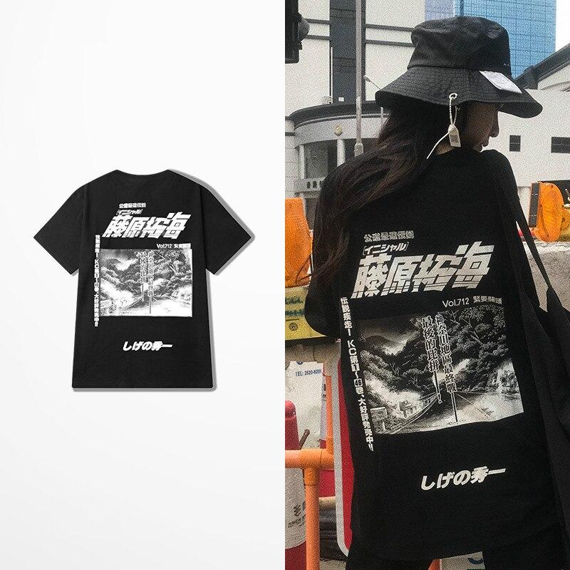 Camiseta Harajuku europeo y americano para hombre, camiseta de Skateboard Hip Hop High Street, ropa Casual para parejas