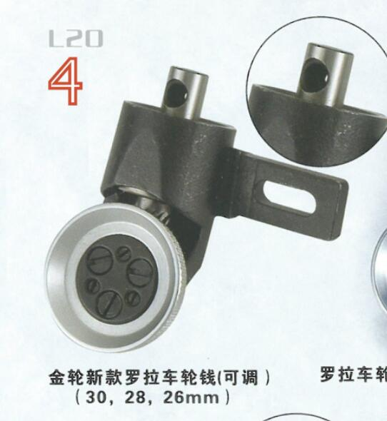 30mm-26mm rolo presser assy pé para o irmão cantor pfaff 810/820/6-7/8800/735 dustrial única agulha máquinas de costura. 33