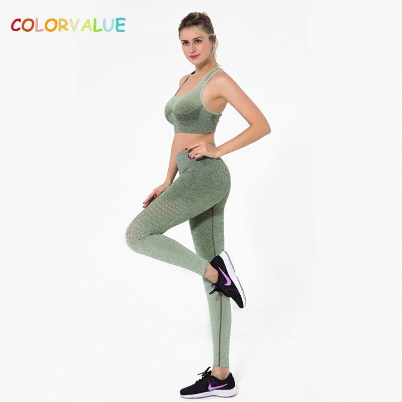 Colorvalue hueco Yoga deporte las mujeres Ombre para ejercicio sin costuras traje de gimnasio leggins de fitness respirables chaleco tipo sujetador ropa deportiva