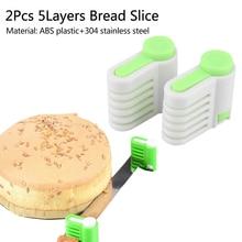 Coupe-pain en plastique   2 pièces 5 couches, coupe-pain, coupe-pain, coupe-pain en plastique de qualité alimentaire pour gâteau coupe-pain