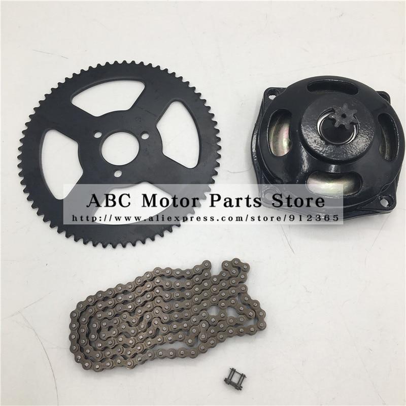 Mini Moto 47cc 49cc sistema de transmisión 25H cadena con caja de cambios y piñón trasero 7T ajuste 49cc Mini bolsillo bicicleta