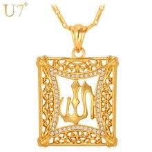 U7 Allah pendentif Vintage bijoux pour femmes/hommes classique couleur or strass islamique pendentif collier vente en gros P329