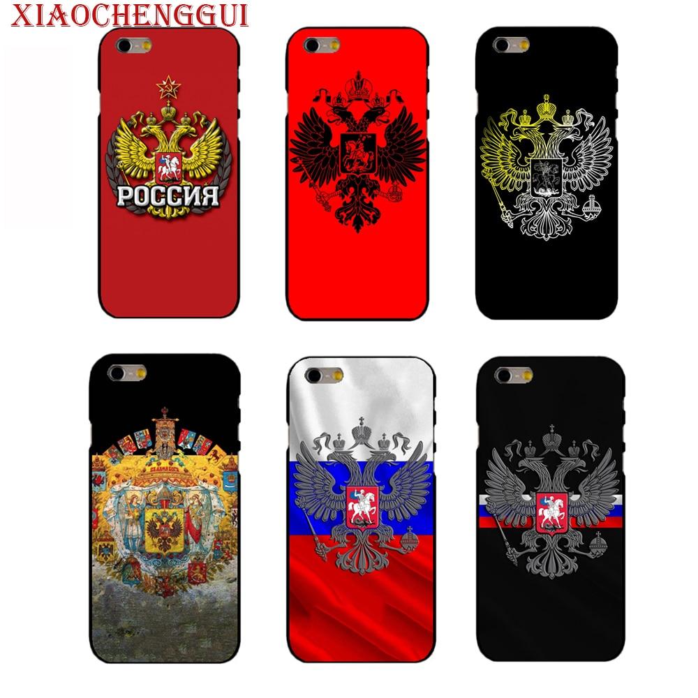 ¡Se vende como tortas calientes! Bandera rusa/emblema nacional/funda de teléfono dura para iPhone 4S 5S se 6 6s 8 7 7plus x XR XS Max caso
