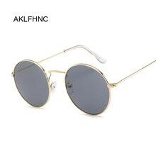 Classic Round Alloy Sunglasses Women Brand Designer Small Frame Sun Glasses Female Vintage Metal Oculos Feminino