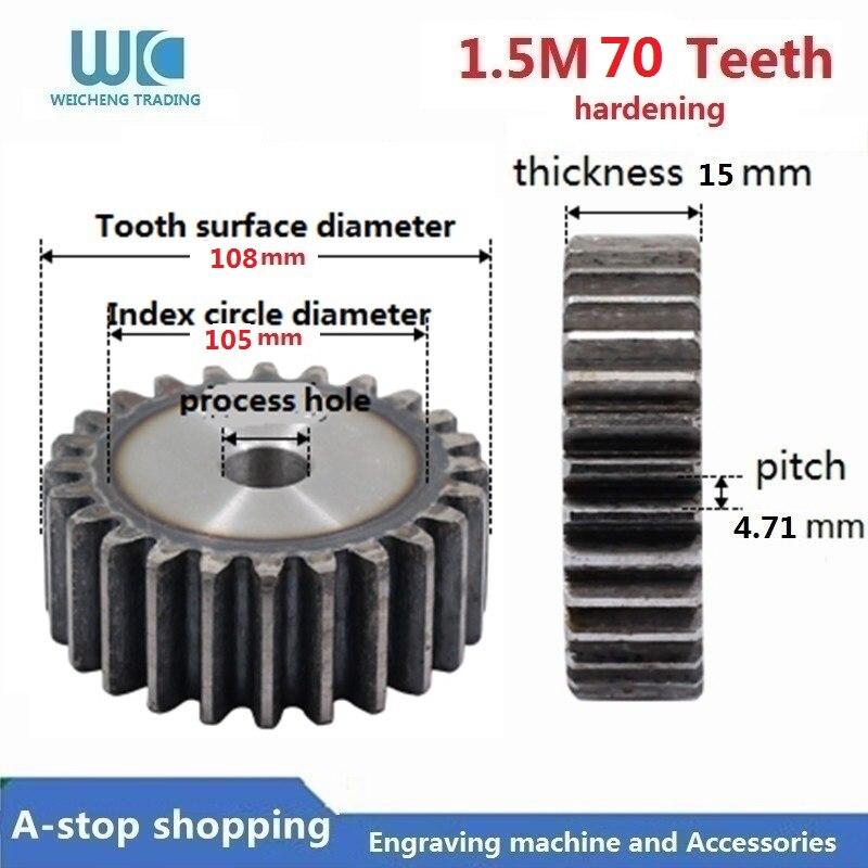 1pc 1.5M 70Teeth Spur Gear pinion 70T  Mod 1 M CNC hardening gear rack transmission