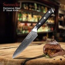SUNNECKO couteau à Steak japonais   Premium de 5