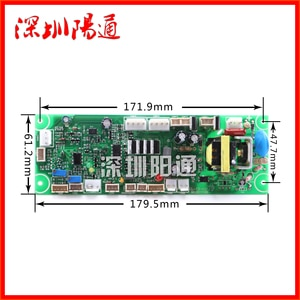 Cl-13-k012 Electric Welding Machine Control Panel Strip Switch Power Supply ZX7 Inverter Welding Circuit Board Accessories.