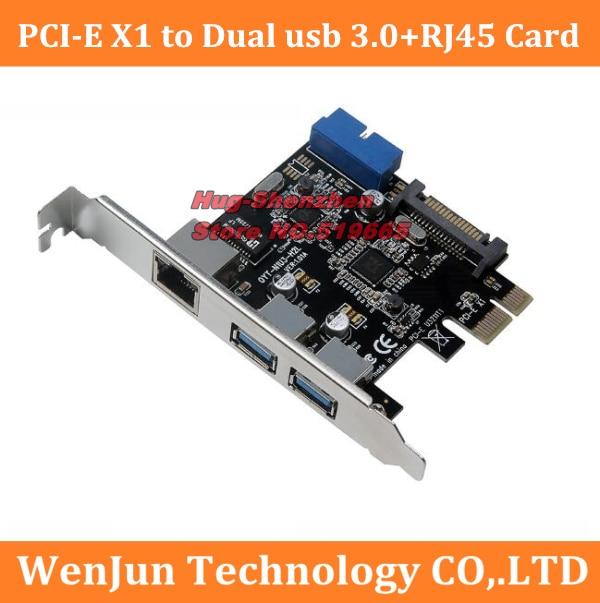 PCI اكسبرس PCIE x1 إلى ثنائي USB 3.0 ميناء مع 1 منافذ USB3.0 رأس مع RJ45 LAN جيجابت إيثرنت PCI E محول بطاقة للكمبيوتر