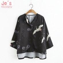Summer Japanese Kimono Cardigan Female stain Blouse Women Shirt Jiu Jitsu Harajuku Kimono Sexy Maxi Kawaii Plus Size Birds