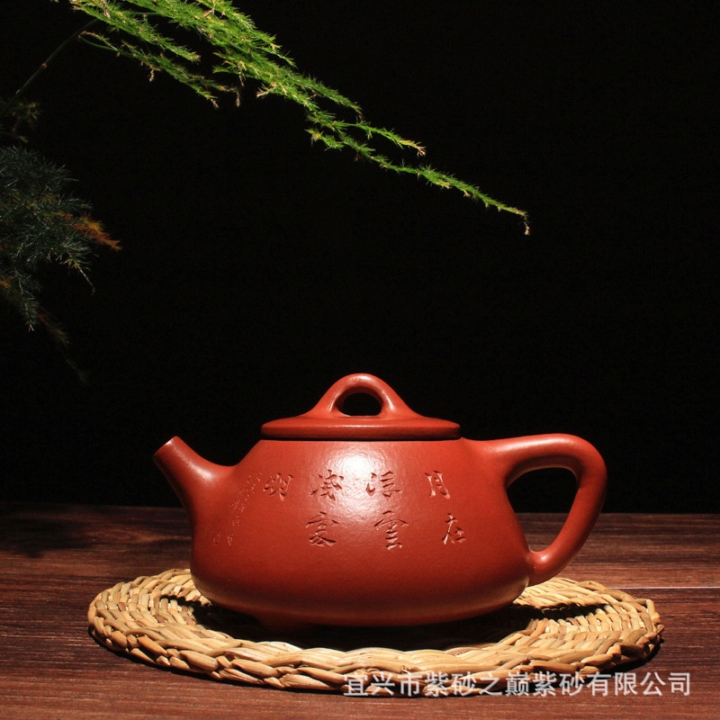 Yixing-إبريق الشاي المصنوع يدويًا ، أصلي ، مشهور ، طين خام ، موصى به ، zhu cloud ، 120 مللي