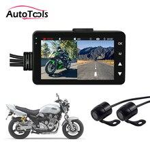 Motosiklet DVR kamera motoru çizgi kam özel çift parça ön arka kaydedici motosiklet kam KY-MT18