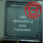 Envío gratuito G65SC02PE-4 IC chip PLCC