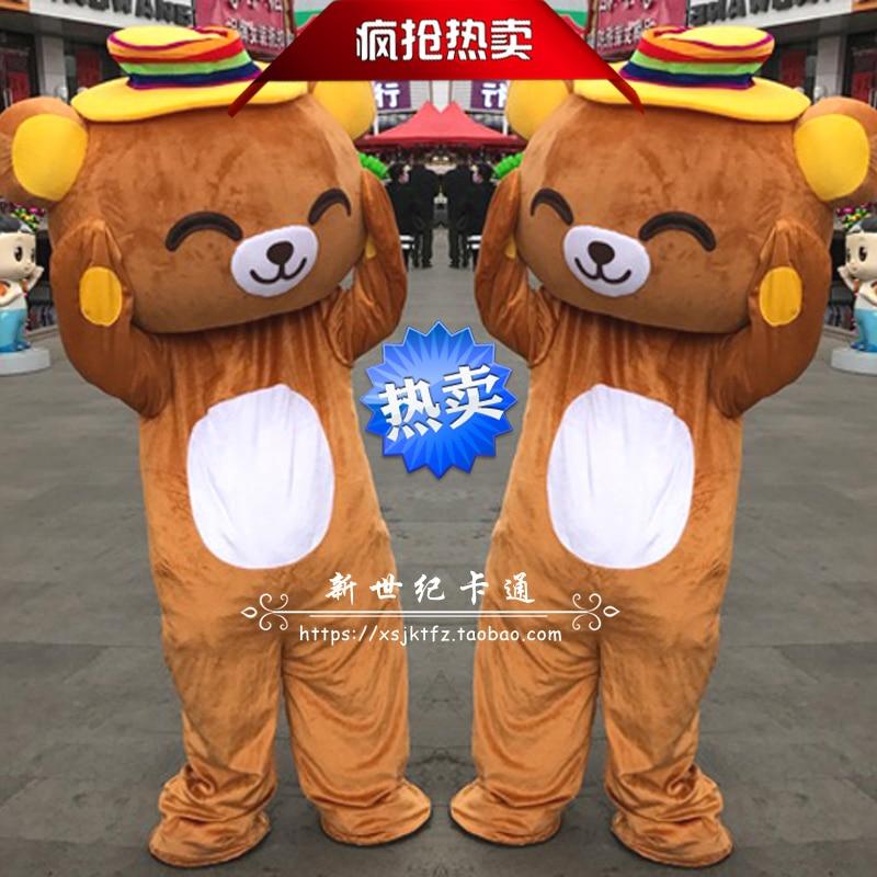 Trajes de mascota personalizados de Janpan Rilakkuma de Mascot CostumesJanpan oso Rilakkuma envío gratis