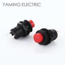 Botão interruptor vermelho, 5 pçs/lote momentâneo/autobloqueio botão interruptor 12mm circular tamanho pequeno mini redefinição automática 2 pinos interruptor elétrico p21