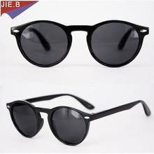 2018 mode Sonnenbrille Übergang Photochrome Lesebrille Männer Frauen Lesen Presbyopie Brille + 1,00 + 1,25 BIS + 5,00
