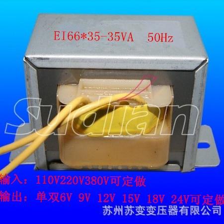 Vest transformer EI66*35-35VA 380V/ single and double 6V 220V 9V 12V 15V 18V 24V