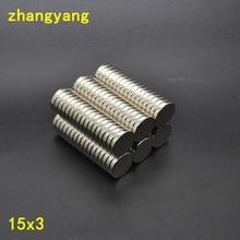 100pcs 15x3 Super Powerful Strong Bulk Small Round NdFeB Neodymium Disc Magnets Dia15 x 3 mm Rare Earth NdFeB Magnet 15*3 15*3mm
