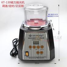 Jewelry gold magnetic tumbler, 2kw 0.6KG rotary rock tumber, silver grinding polishing cleaning machine,diamond tumbling machine