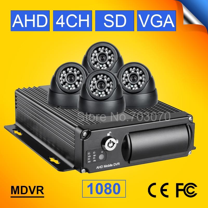 4 Uds ahd 2.0mp cámaras de interior + 4ch 1080 ahd kits de grabador de vídeo dvr móvil para coche reproducción de detección de movimiento i/o alarma cctv ahd mdvr