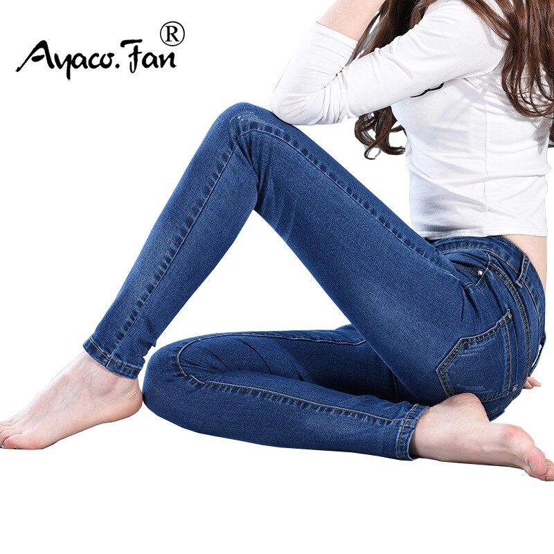 Женские джинсы-карандаш, облегающие синие джинсы полной длины