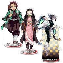 Demon Slayer Kimetsu no Yaiba Kamado Tanjirou Kamado Nezuko, figuras de acción de plástico, juguete de Anime, placa de soporte de colección de doble cara