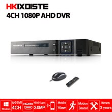 Hot Products 4CH AHD DVR Hybrid 1080P HDMI AHD H CCTV Recorder Camera Network 4 Channel 4CH Audio Input Multi-language alarm