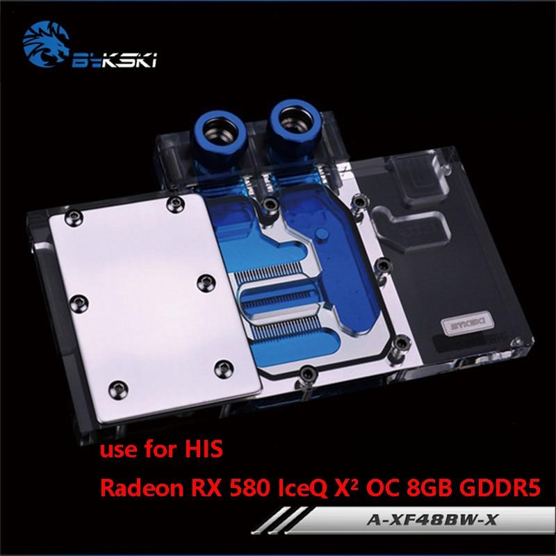 BYKSKI водный блок для использования XFX RX480 RS / RX590 Fatboy/HIS RX 580 IceQ X2 OC 8GB (HS-580R8LCBR) полное покрытие GPU карта GPU радиатор