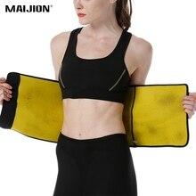 Maijion feminino & masculino esporte ajustável correndo colete com bolso, suor quente yoga corpo shapers queima de gordura emagrecimento cinto apoio da cintura