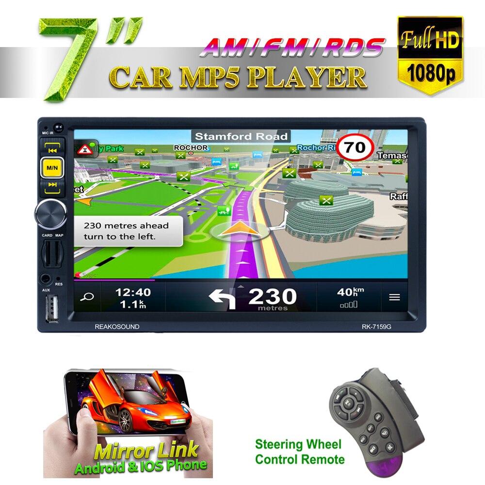 7159G 7 de Navegação GPS Do Carro 1080 P Media Player MP5 Do Bluetooth Maçã Android Rádio AM FM RDS AUX Ligação Espelho Para Andriod IOS 8 GB
