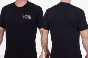 Men T-shirt of the Russian Army authorized form of soldiers and officers of the Rus