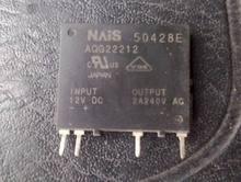 Röleler AQG22212 12VDC G3MC