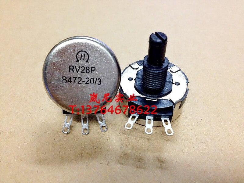 Carbon film potentiometer RV28P-B472 4.7K 20/3 spot instead of WH30P WH30 10pieces