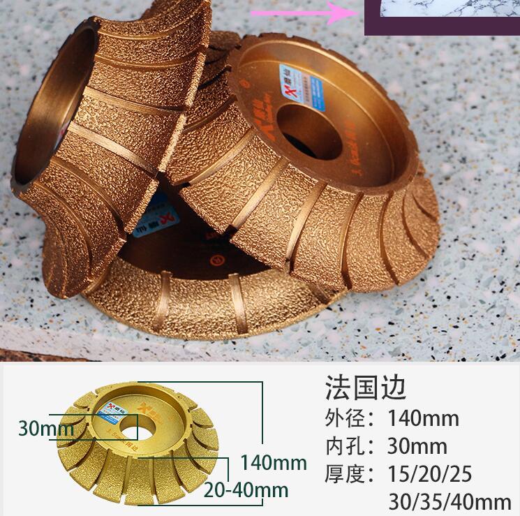 140 brazing diamond marble material edging machine wheel flat wheel straight edge disc grinding head marble tablets enlarge