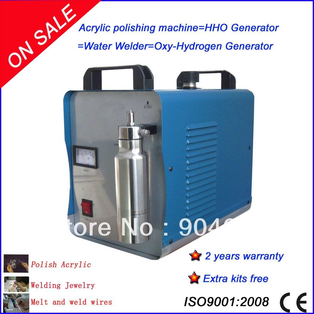 الشحن مجانا BT-350SFP 350W 80L/h الغاز الجيل البسيطة الأكسجين الهيدروجين مولد