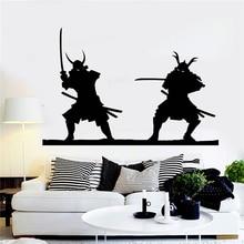 Vinyl Wall Decal Samurai Fight Art Stickers Home Decor Removable Wall Decals Cartoon living room Wall Sticker D390