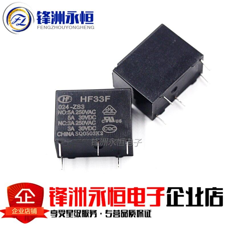HF33F-024-ZS 3 JZC-33F-024-ZS3 5-контактный преобразователь 3A C релейные компоненты