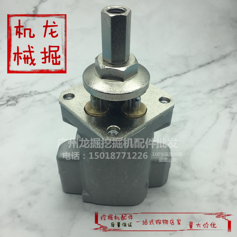 Hitachi excavadora ZAX60/70/120/200/240/360-3-6 ensamblaje de la guía del mango