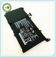 GYIYGY 11,4 V 48Wh B31N1336 Batterie für Asus V551L V551LA K551LN