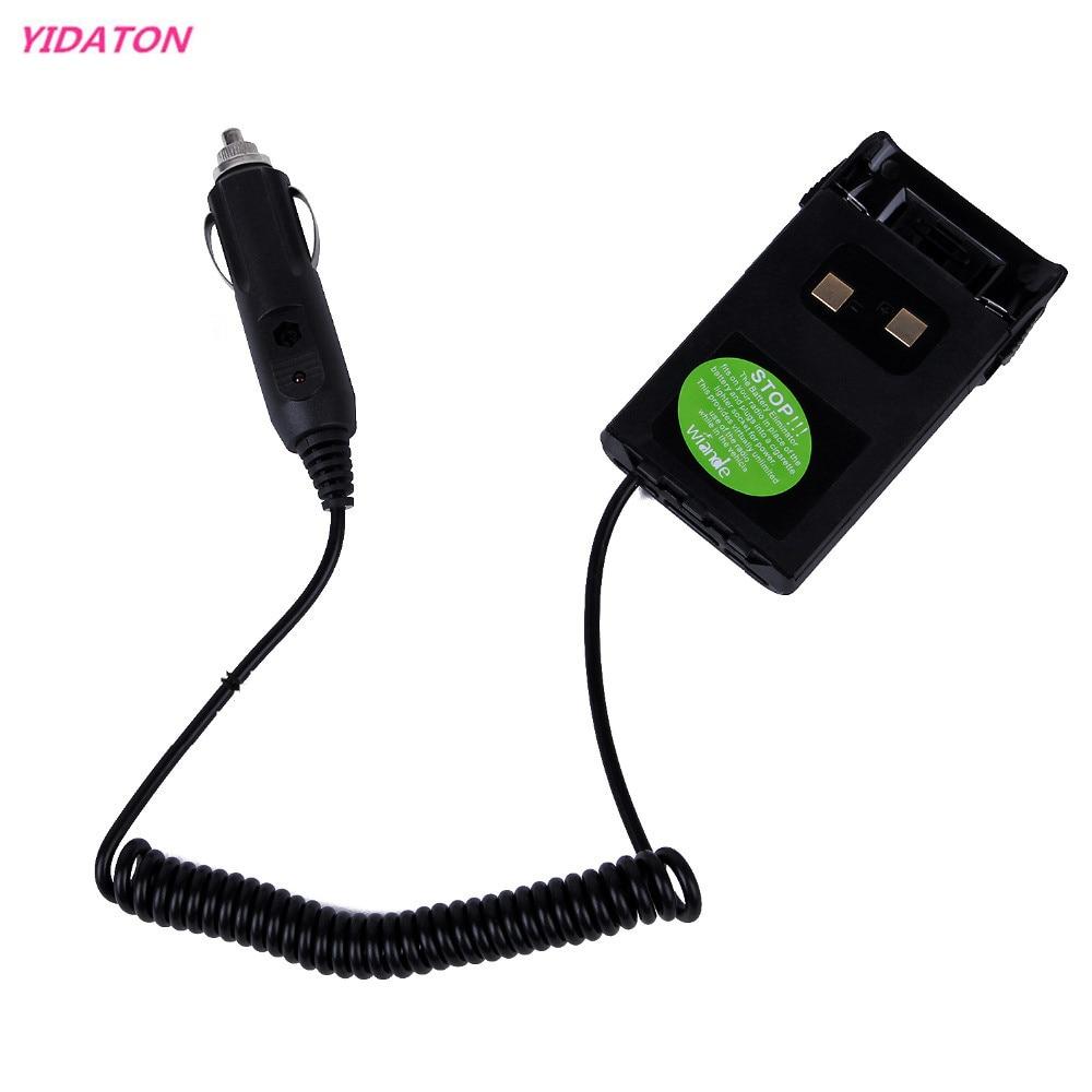 Зарядное устройство YIDATON Black, адаптер для автомобильного радио, для KG-UVD1P, кг-659 кг-669